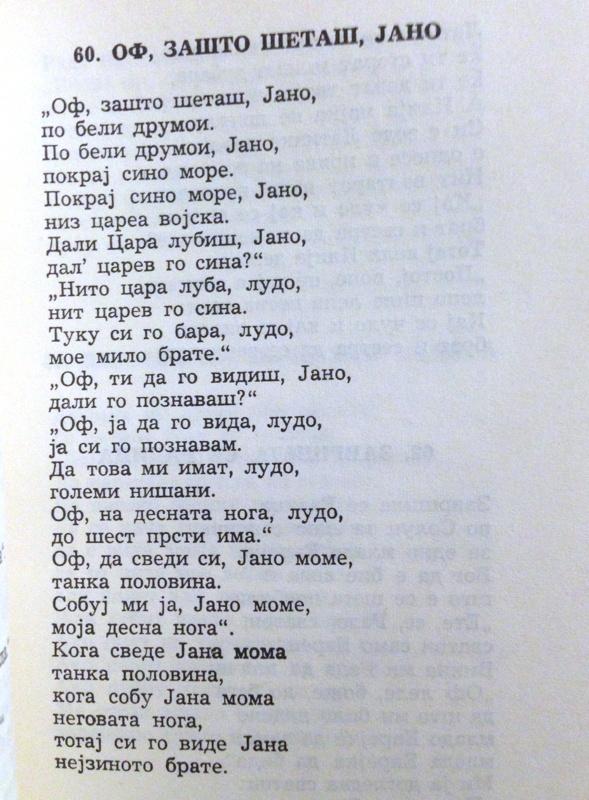 gedichtendag2015